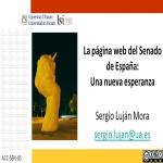 /img/sergio_lujan/La_pagina_web_del_Senado-Una_nueva_esperanza.png